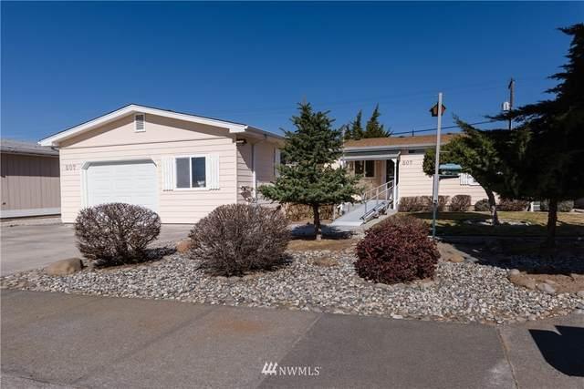 507 S Sycamore, Moses Lake, WA 98837 (MLS #1744430) :: Brantley Christianson Real Estate