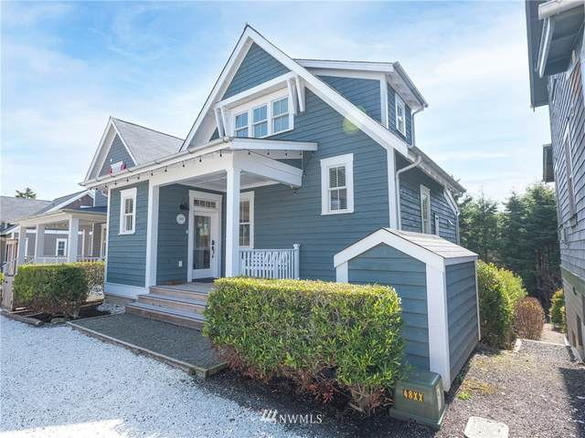 249 Compass Street, Pacific Beach, WA 98571 (#1750854) :: M4 Real Estate Group