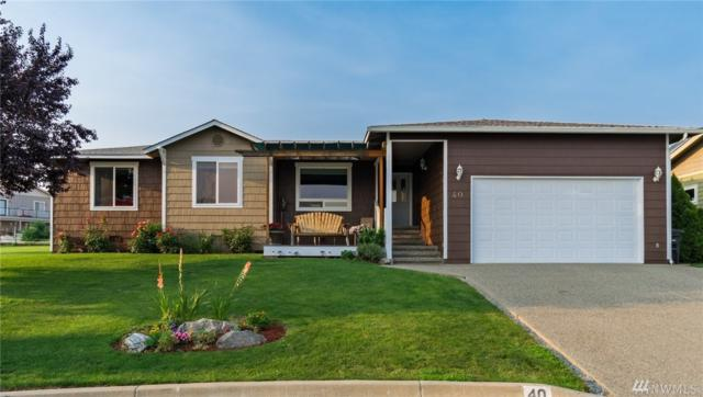 40 Summerset Place, Manson, WA 98831 (#1214591) :: Nick McLean Real Estate Group