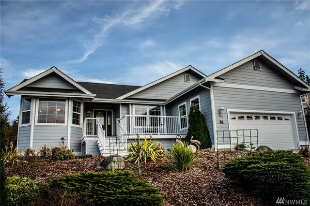 81 Coral Dr, Sequim, WA 98382 (#1567351) :: NW Homeseekers