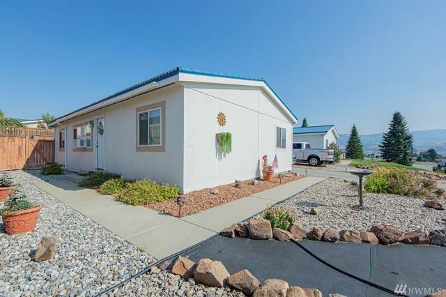 555 Morning View Ave, East Wenatchee, WA 98802 (#1501516) :: The Kendra Todd Group at Keller Williams