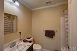 23791B Nc 12 Highway - Photo 16