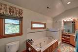 5108 The Woods Road - Photo 16