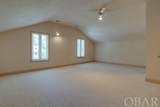 6041 Martins Point Road - Photo 22