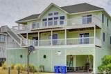 41518 Ocean View Drive - Photo 2