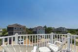 606 Ocean Front Arch - Photo 4