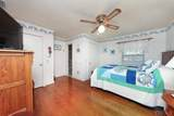 161 Waterlily Road - Photo 18