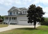 133 Oak Knoll Drive - Photo 3