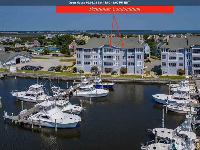 6301 Sailfish Drive Unit 6301, Manteo, NC 27954 (MLS #108475) :: Great Escapes Vacations & Sales