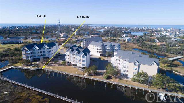 57448 Nc 12 Highway Unit E-4, Hatteras, NC 27943 (MLS #107480) :: Outer Banks Realty Group