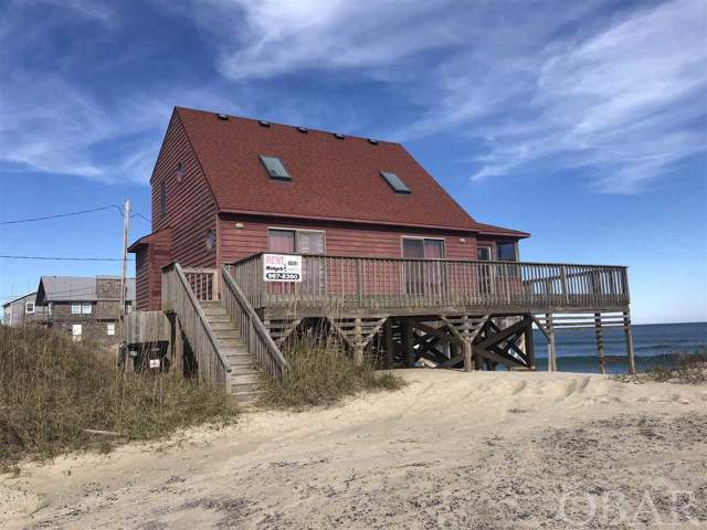 23237 Sea Oats Drive Lot 8, Rodanthe, NC 27968 (MLS #107860) :: Hatteras Realty