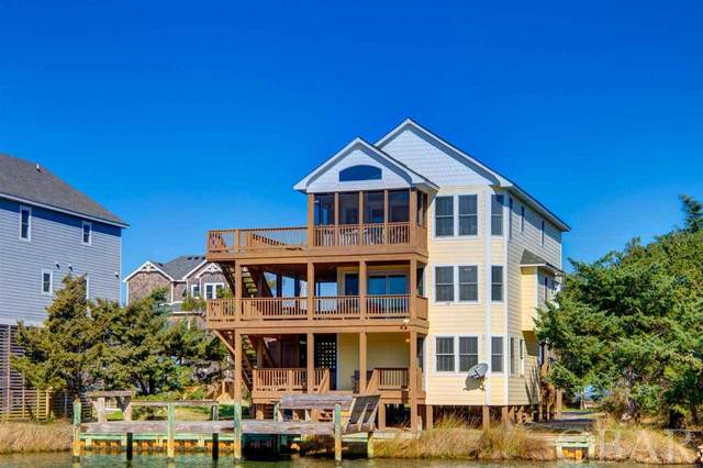 50121 Blackbeards Court Lot# 161, Frisco, NC 27936 (MLS #108395) :: Hatteras Realty