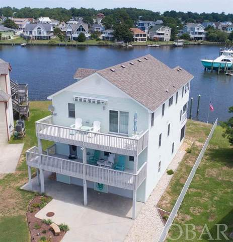 150 Lee Court Lot 46, Kill Devil Hills, NC 27948 (MLS #108558) :: Outer Banks Realty Group