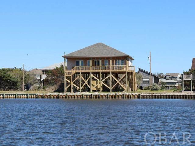 50192 Treasure Court Lot 440, Frisco, NC 27936 (MLS #108642) :: Outer Banks Realty Group
