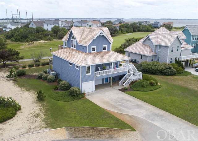 112 W Bay Winds Court Lot 7, Nags Head, NC 27959 (MLS #110025) :: Outer Banks Realty Group