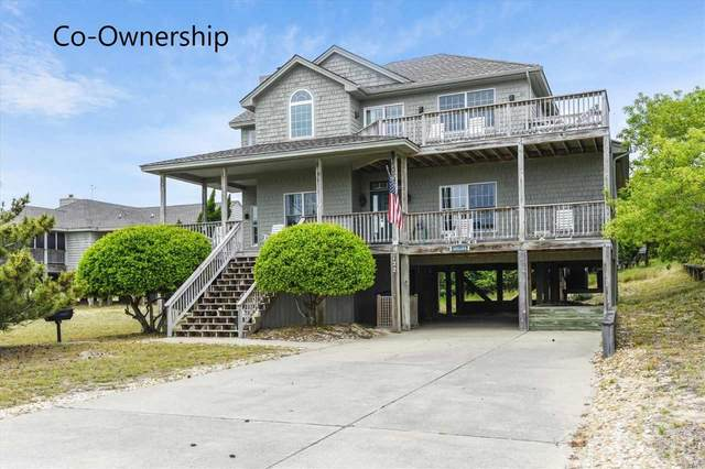 122 Ships Watch Drive Lot# 11, Duck, NC 27949 (MLS #111642) :: Outer Banks Realty Group