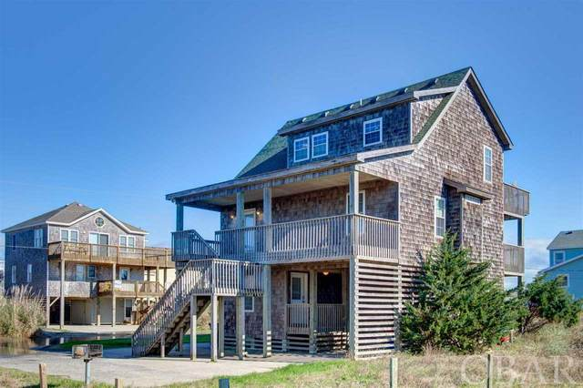 23224 Sea Oats Drive Lot 15, Rodanthe, NC 27968 (MLS #112134) :: Outer Banks Realty Group