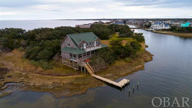 50161 Brooks Court Lots 15,16, Frisco, NC 27953 (MLS #112434) :: Outer Banks Realty Group