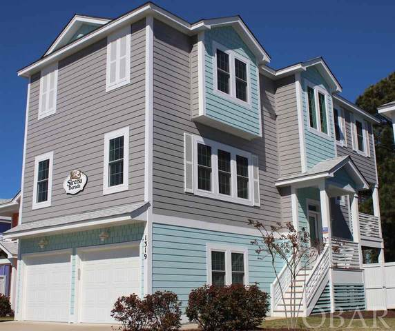 1319 Devonshire Road Unit 35, Kill Devil Hills, NC 27948 (MLS #112489) :: Outer Banks Realty Group