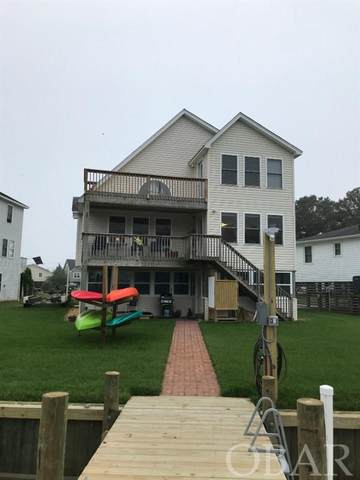 104 Galleon Court Lot 18, Kill Devil Hills, NC 27948 (MLS #112532) :: Midgett Realty