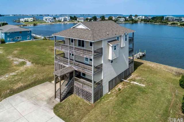 7728 S Virginia Dare Trail Lot 4, Nags Head, NC 27959 (MLS #106486) :: Hatteras Realty