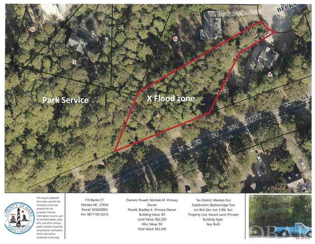 110 Becks Court Lot 5, Manteo, NC 27954 (MLS #108595) :: Outer Banks Realty Group