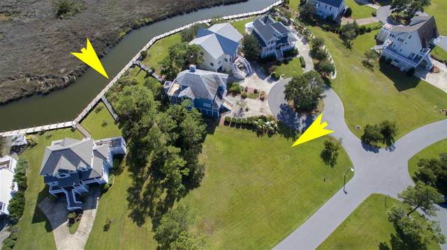 9 S Hammock Court Lot 9, Manteo, NC 27954 (MLS #97922) :: Vacasa