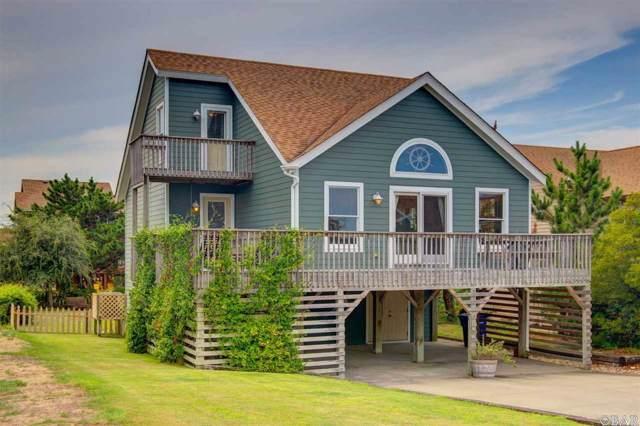 4204 W Southridge Road Lot 24, Nags Head, NC 27959 (MLS #105939) :: Surf or Sound Realty