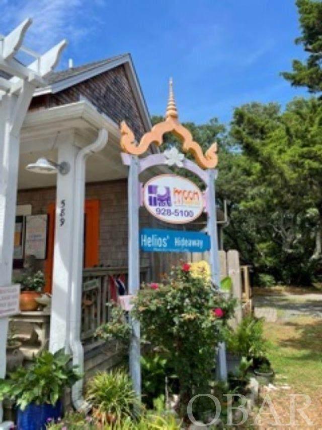 589 Irvin Garrish Highway Unit 589 C, Ocracoke, NC 27960 (MLS #114780) :: Sun Realty