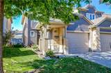 3600 Colonial Drive - Photo 1