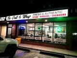 1420 Ernest Avenue - Photo 1