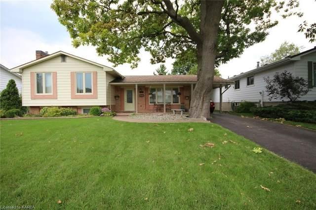 811 Overlea Court, Kingston, ON K7M 6Z8 (MLS #40148403) :: Forest Hill Real Estate Collingwood