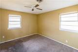 106 Ramsey Place - Photo 13