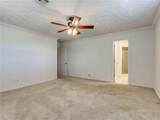 1300 Etowah Road - Photo 18