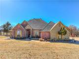 5105 Pheasant Pointe Drive - Photo 33