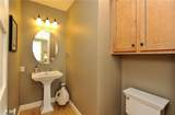 200 Russell M Perry Avenue - Photo 24