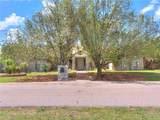 13140 Lacresta Drive - Photo 4