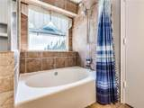 305 Twisted Branch Way - Photo 18