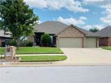 5608 Bent Creek Drive - Photo 1