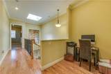 220 Russell M Perry Avenue - Photo 18