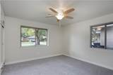 1720 Westminster Place Place - Photo 20