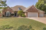 13805 Plantation Way - Photo 1