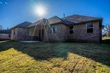 2409 Minnesota Circle - Photo 4