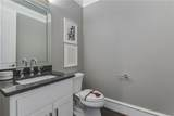 106 Russell M Perry Avenue - Photo 12