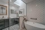 1011 Irvine Terrace - Photo 16