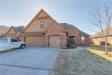 428 Butterfield Trail - Photo 4