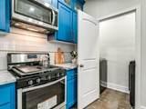 1224 43rd Street - Photo 22
