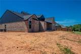 4508 Green Country Road - Photo 28