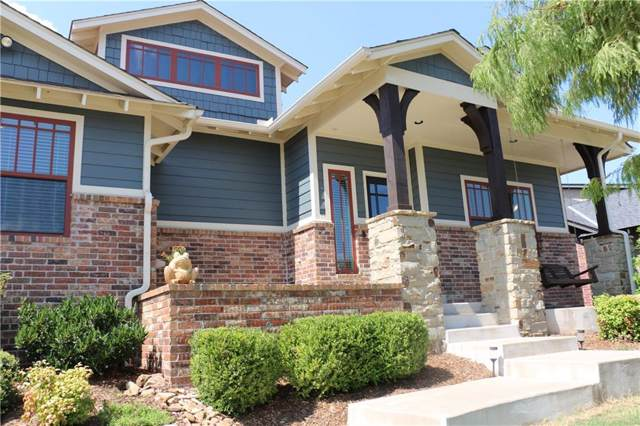 625 Blue Oak Way, Edmond, OK 73034 (MLS #883535) :: Homestead & Co