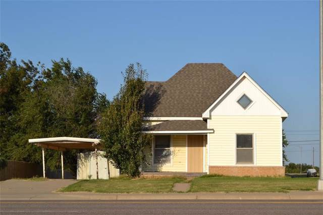 1320 N Glenn L English Street, Cordell, OK 73632 (MLS #886739) :: Homestead & Co